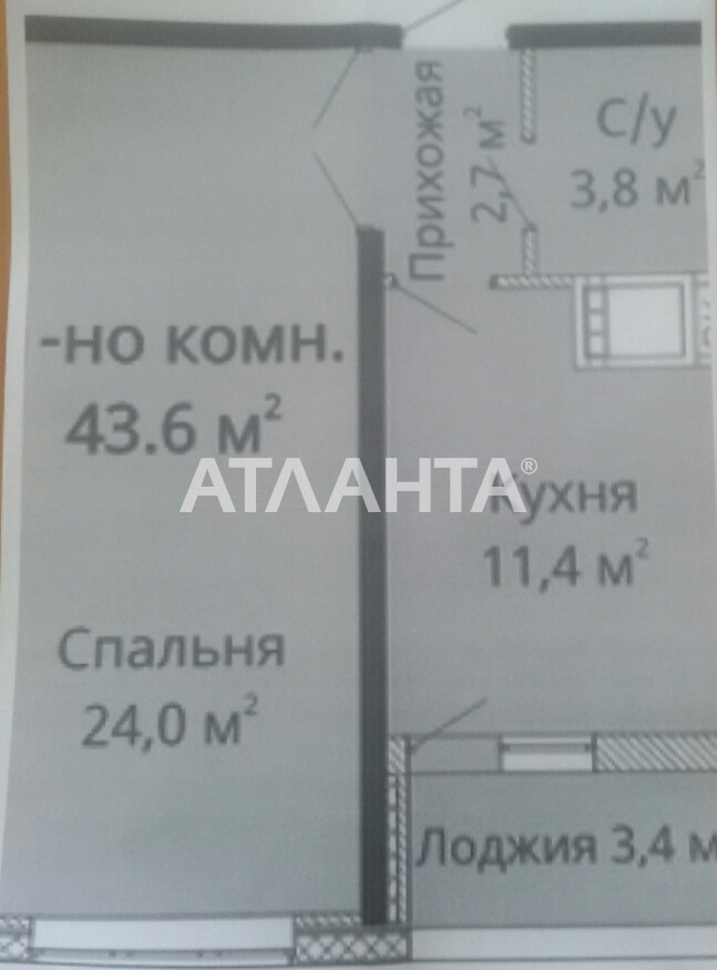 Продается 1-комнатная Квартира на ул. Костанди — 38 000 у.е. (фото №2)