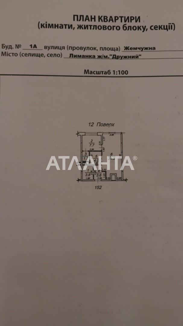 Продается 2-комнатная Квартира на ул. Жемчужная — 53 000 у.е. (фото №10)