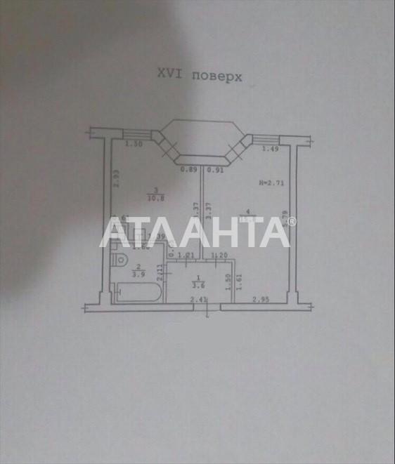 Продается 1-комнатная Квартира на ул. Радужный М-Н — 28 500 у.е. (фото №13)