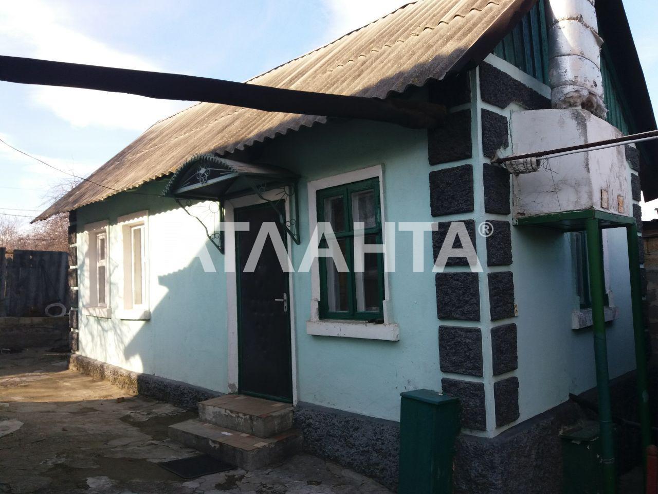 Продается Дом на ул. Подьемный Пер. — 35 000 у.е. (фото №9)