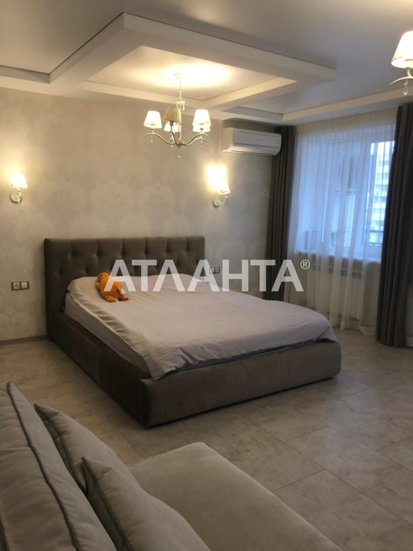Продается 2-комнатная Квартира на ул. Педагогическая — 115 000 у.е.