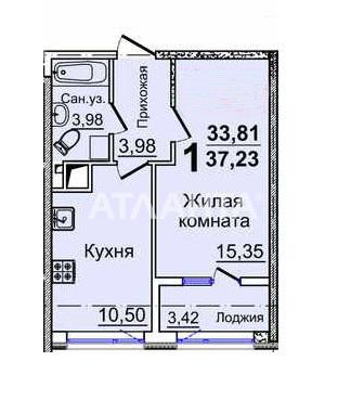 Продается 1-комнатная Квартира на ул. Жемчужная — 25 500 у.е. (фото №6)