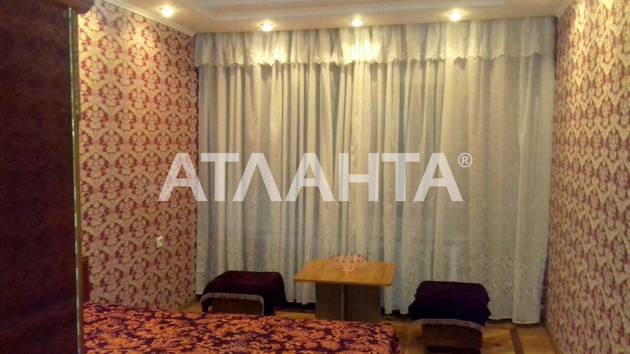 Продается 4-комнатная Квартира на ул. Экономический Пер. — 95 000 у.е.