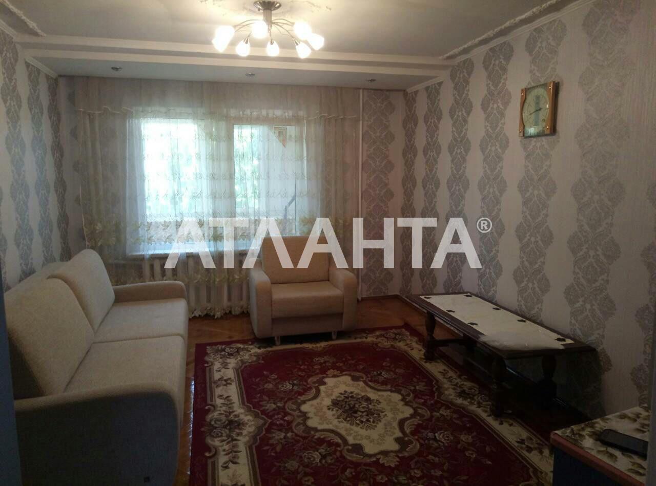 Продается 4-комнатная Квартира на ул. Экономический Пер. — 95 000 у.е. (фото №2)