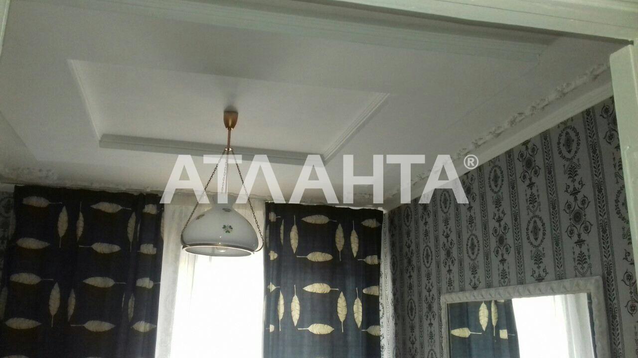Продается 4-комнатная Квартира на ул. Экономический Пер. — 95 000 у.е. (фото №7)