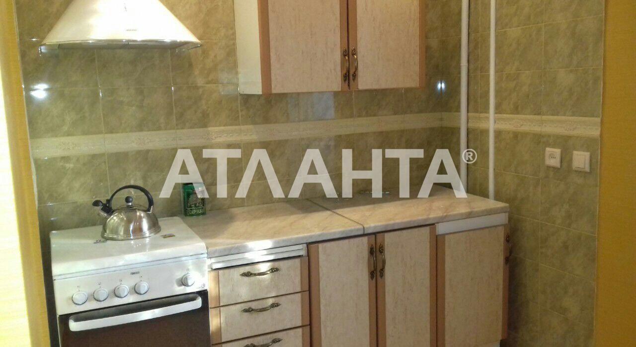 Продается 4-комнатная Квартира на ул. Экономический Пер. — 95 000 у.е. (фото №10)