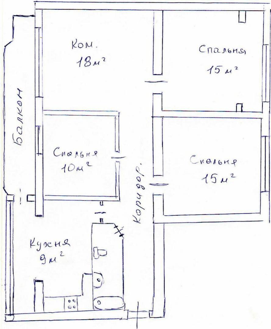 Продается 4-комнатная Квартира на ул. Экономический Пер. — 95 000 у.е. (фото №14)