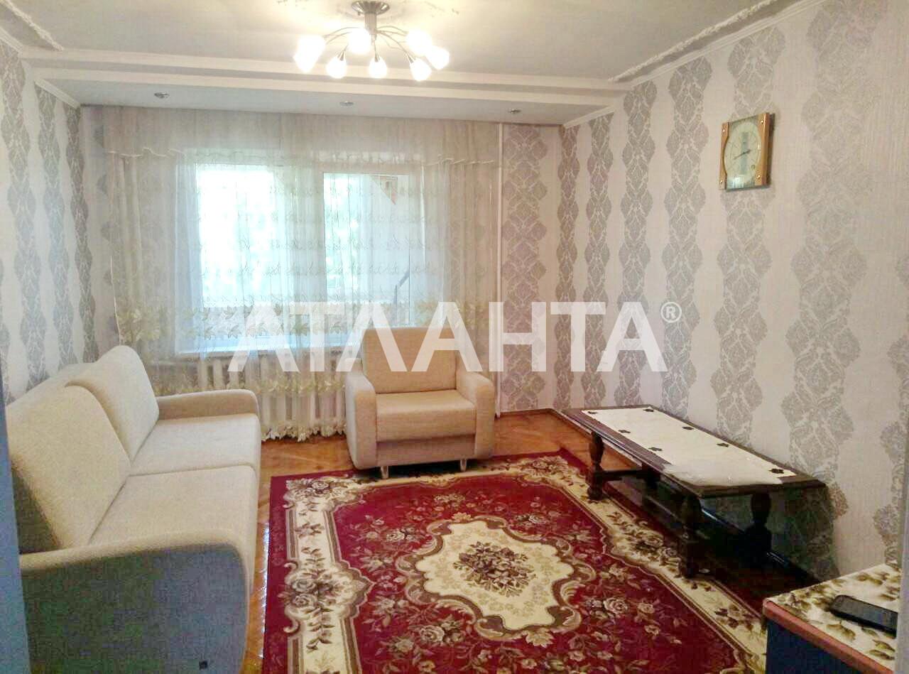 Продается 4-комнатная Квартира на ул. Экономический Пер. — 85 000 у.е.