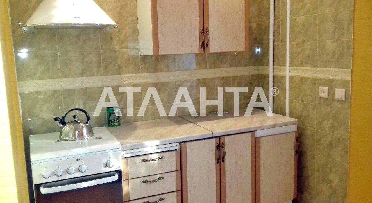 Продается 4-комнатная Квартира на ул. Экономический Пер. — 85 000 у.е. (фото №5)