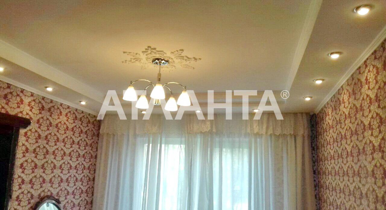 Продается 4-комнатная Квартира на ул. Экономический Пер. — 85 000 у.е. (фото №2)