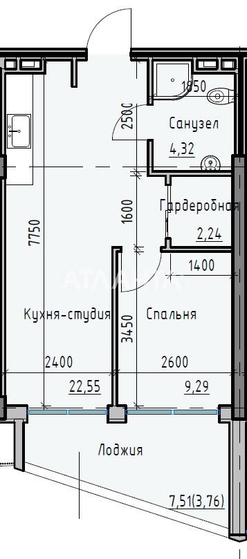 Продается 1-комнатная Квартира на ул. Донского Дмитрия — 40 040 у.е.