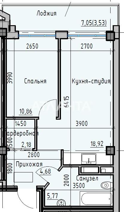 Продается 1-комнатная Квартира на ул. Донского Дмитрия — 45 020 у.е. (фото №3)
