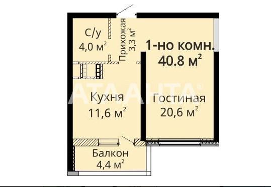 Продается 1-комнатная Квартира на ул. Канатная (Свердлова) — 54 000 у.е. (фото №3)