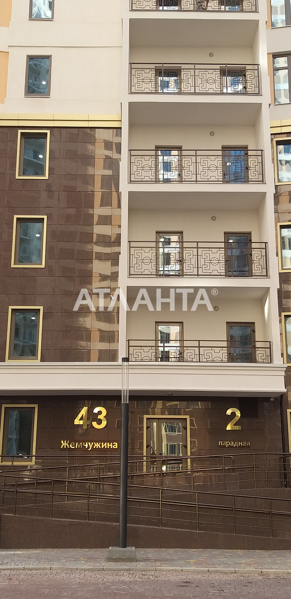 Продается 1-комнатная Квартира на ул. Каманина — 40 000 у.е.