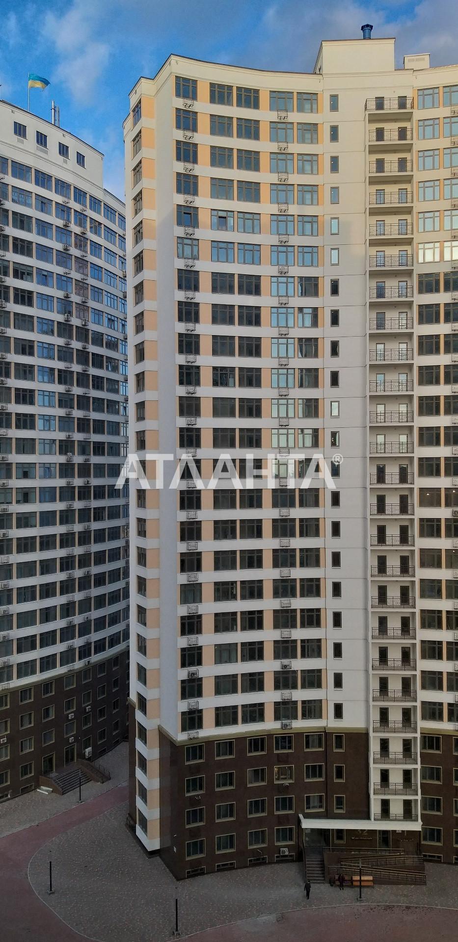 Продается 1-комнатная Квартира на ул. Каманина — 40 000 у.е. (фото №2)