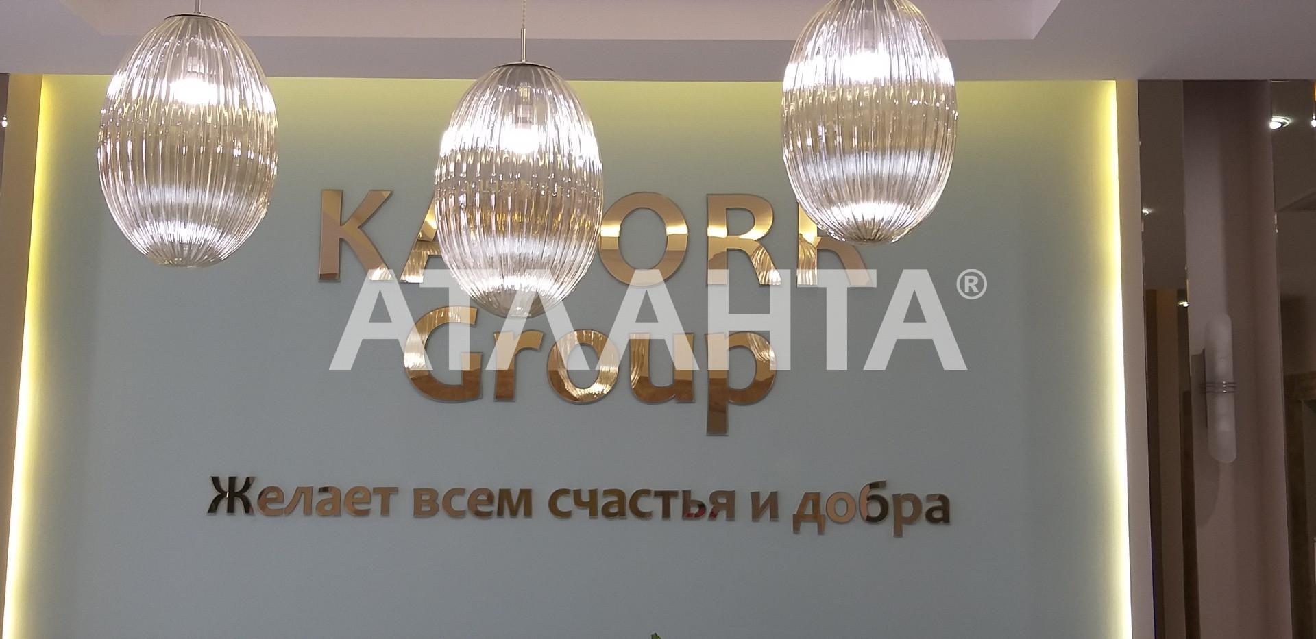 Продается 1-комнатная Квартира на ул. Каманина — 40 000 у.е. (фото №4)