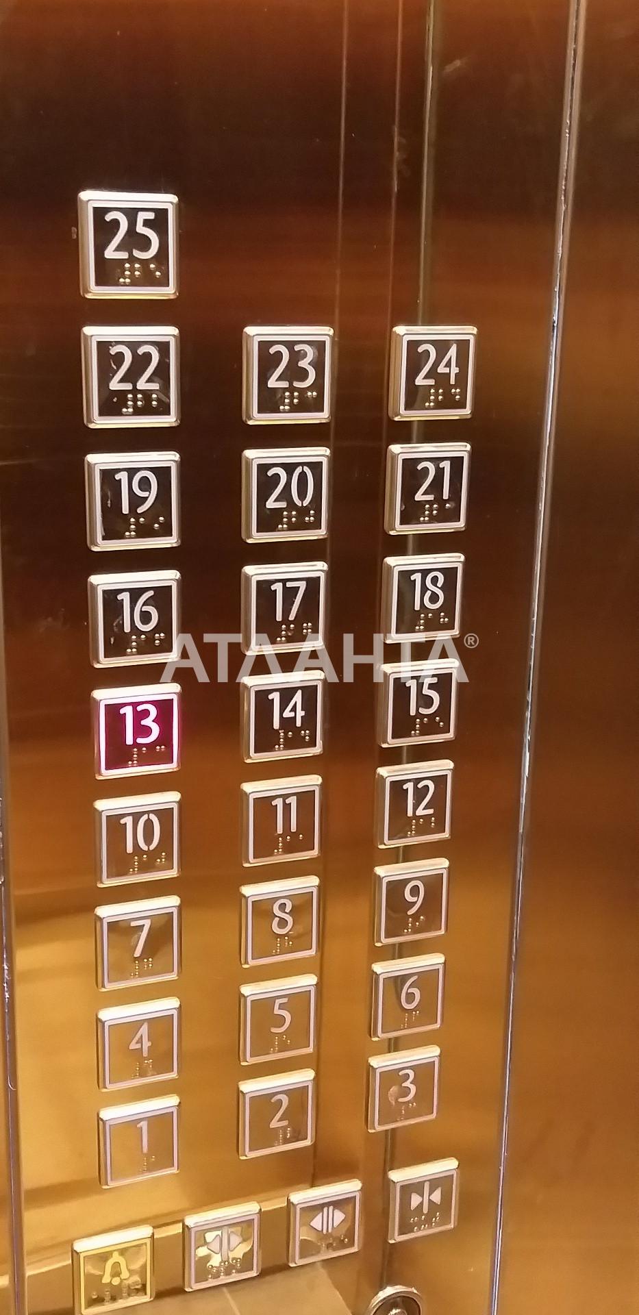 Продается 1-комнатная Квартира на ул. Каманина — 40 000 у.е. (фото №7)