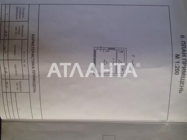 Продается Помещение на ул. Головковская (Калинина) — 27 000 у.е. (фото №3)