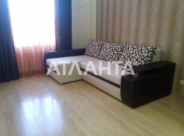 Продается 1-комнатная Квартира на ул. Радужный М-Н — 38 000 у.е.