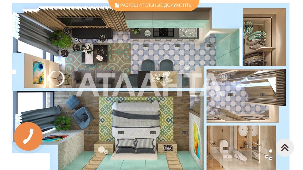 Продается 1-комнатная Квартира на ул. Большая Арнаутская (Чкалова) — 92 000 у.е. (фото №8)