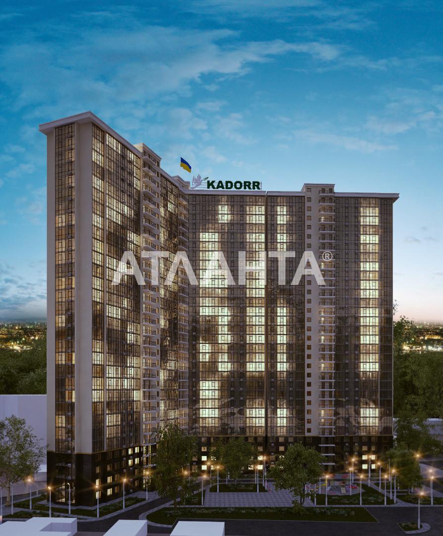 Продается 1-комнатная Квартира на ул. Бассейная — 33 000 у.е.
