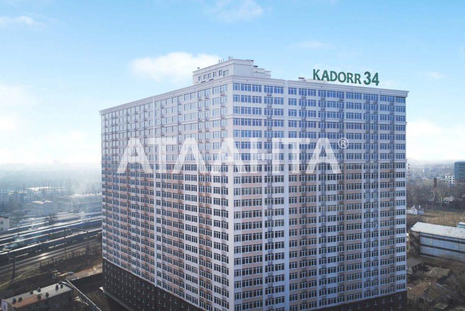Продается 1-комнатная Квартира на ул. Бассейная — 29 000 у.е.