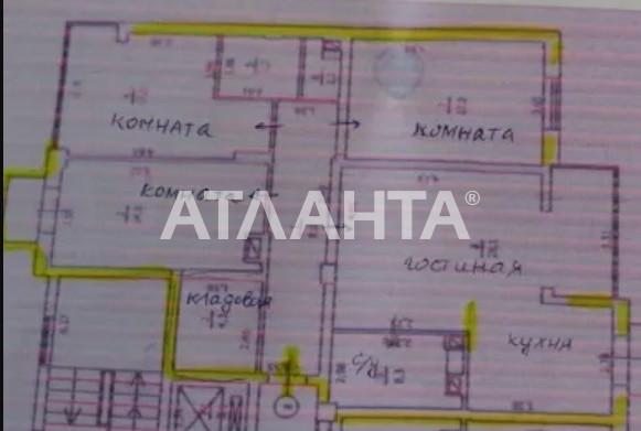 Продается 3-комнатная Квартира на ул. Бочарова Ген. — 89 000 у.е. (фото №10)