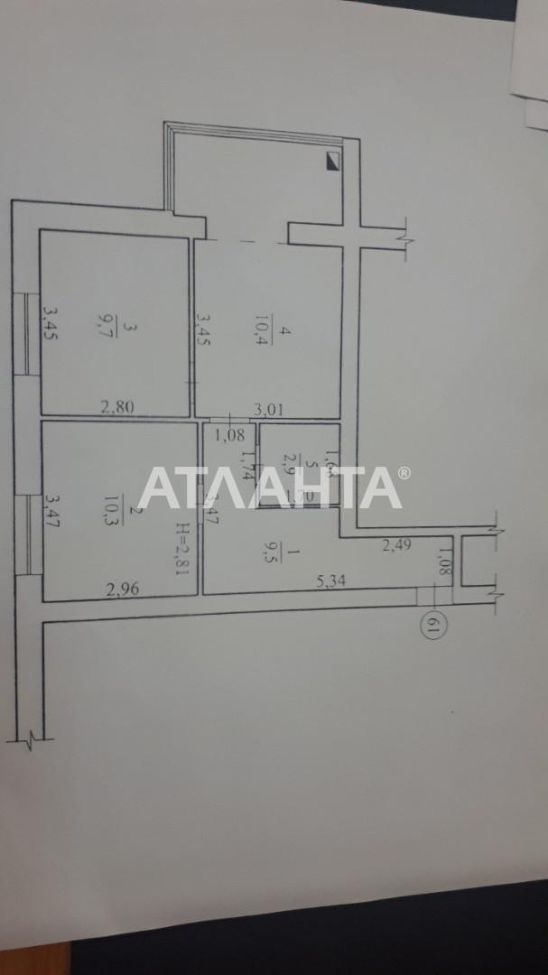 Продается 2-комнатная Квартира на ул. Плиева Ген. (Авдеева) — 33 000 у.е. (фото №2)