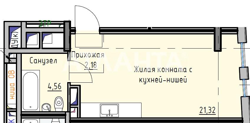 Продается 1-комнатная Квартира на ул. Раскидайловская (Станиславского) — 21 700 у.е.