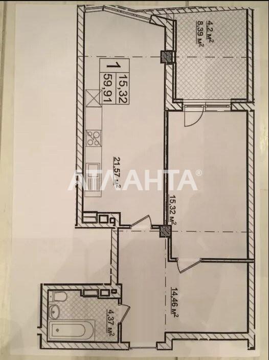 Продается 1-комнатная Квартира на ул. Фонтанская Дор. (Перекопской Дивизии) — 78 000 у.е. (фото №3)