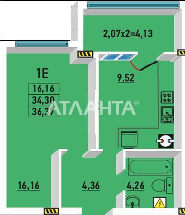Продается 1-комнатная Квартира на ул. Радужный М-Н — 26 000 у.е. (фото №3)