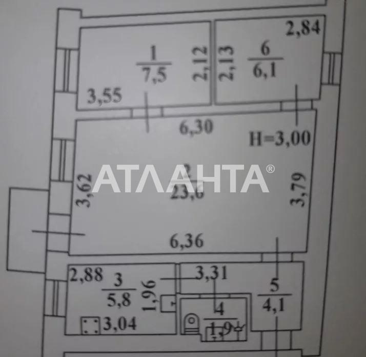 Продается 3-комнатная Квартира на ул. Садиковская — 32 300 у.е. (фото №8)