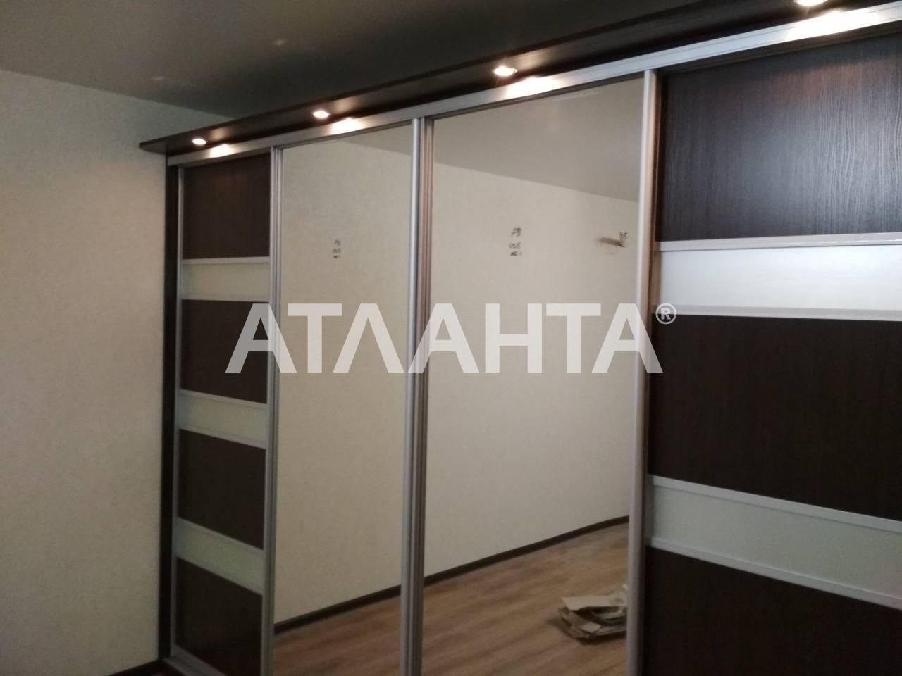 Продается 1-комнатная Квартира на ул. Радужный М-Н — 37 500 у.е.