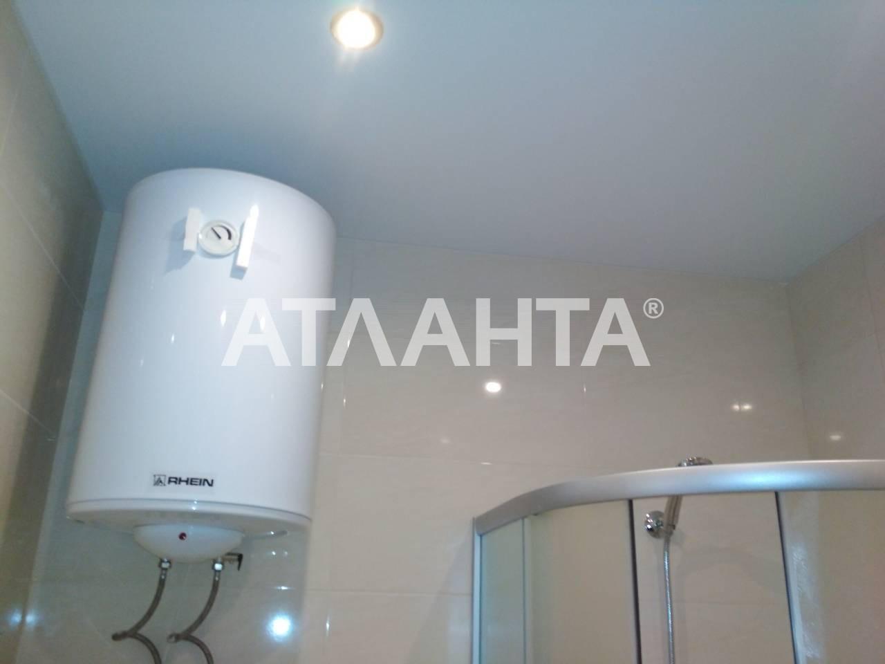 Продается 1-комнатная Квартира на ул. Радужный М-Н — 37 500 у.е. (фото №3)