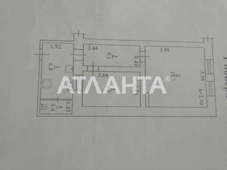 Продается 2-комнатная Квартира на ул. Пишенина — 25 000 у.е. (фото №10)