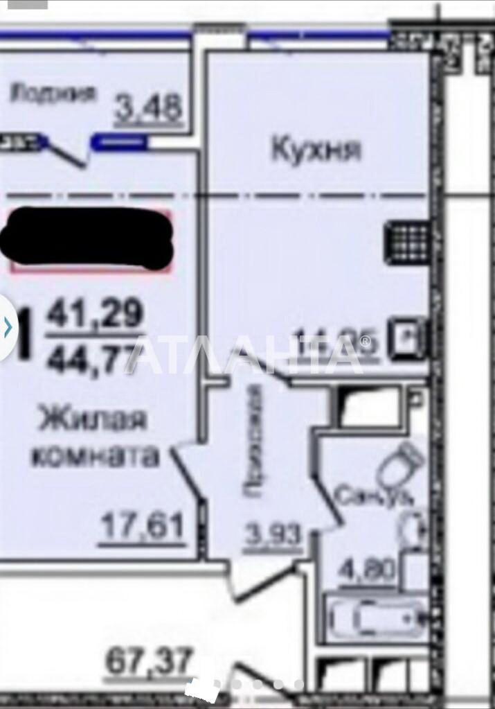 Продается 1-комнатная Квартира на ул. Жемчужная — 29 000 у.е. (фото №4)