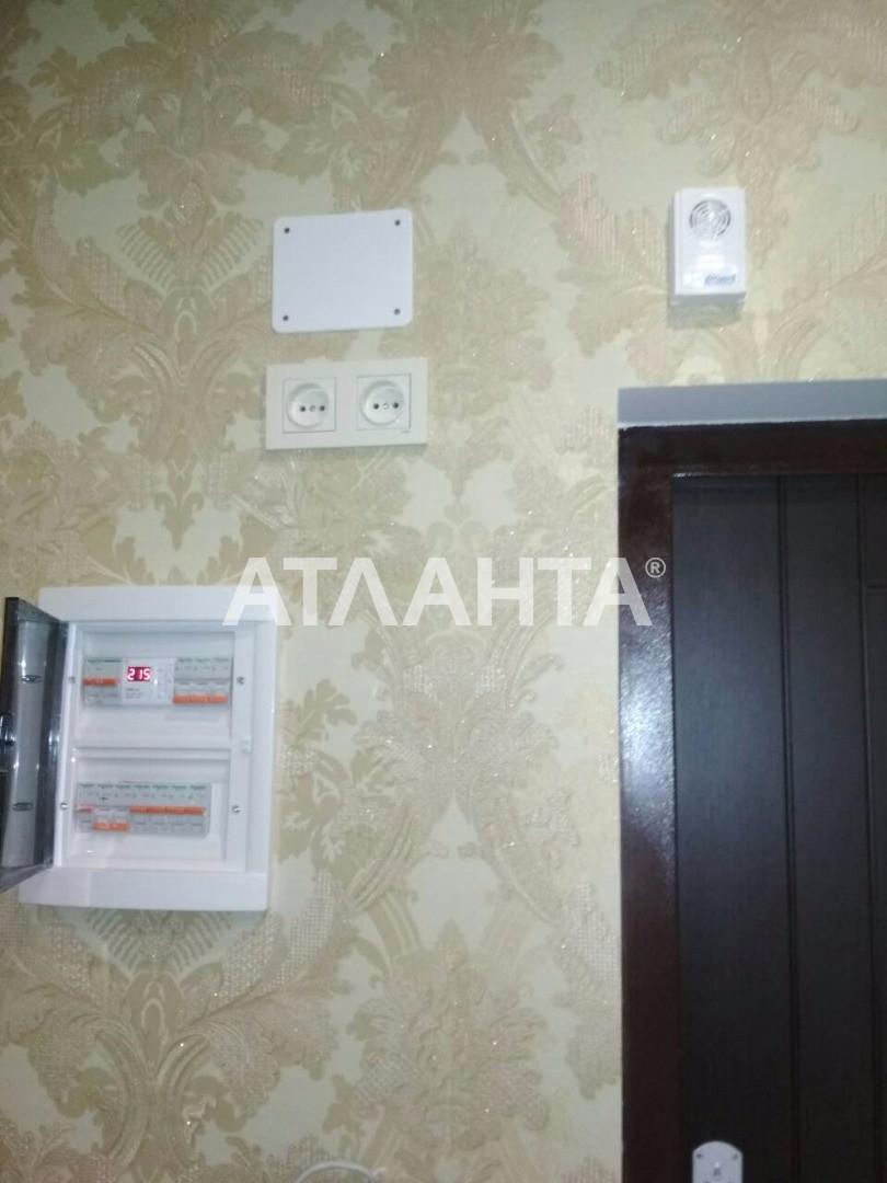 Продается 1-комнатная Квартира на ул. Радужный М-Н — 36 500 у.е. (фото №4)