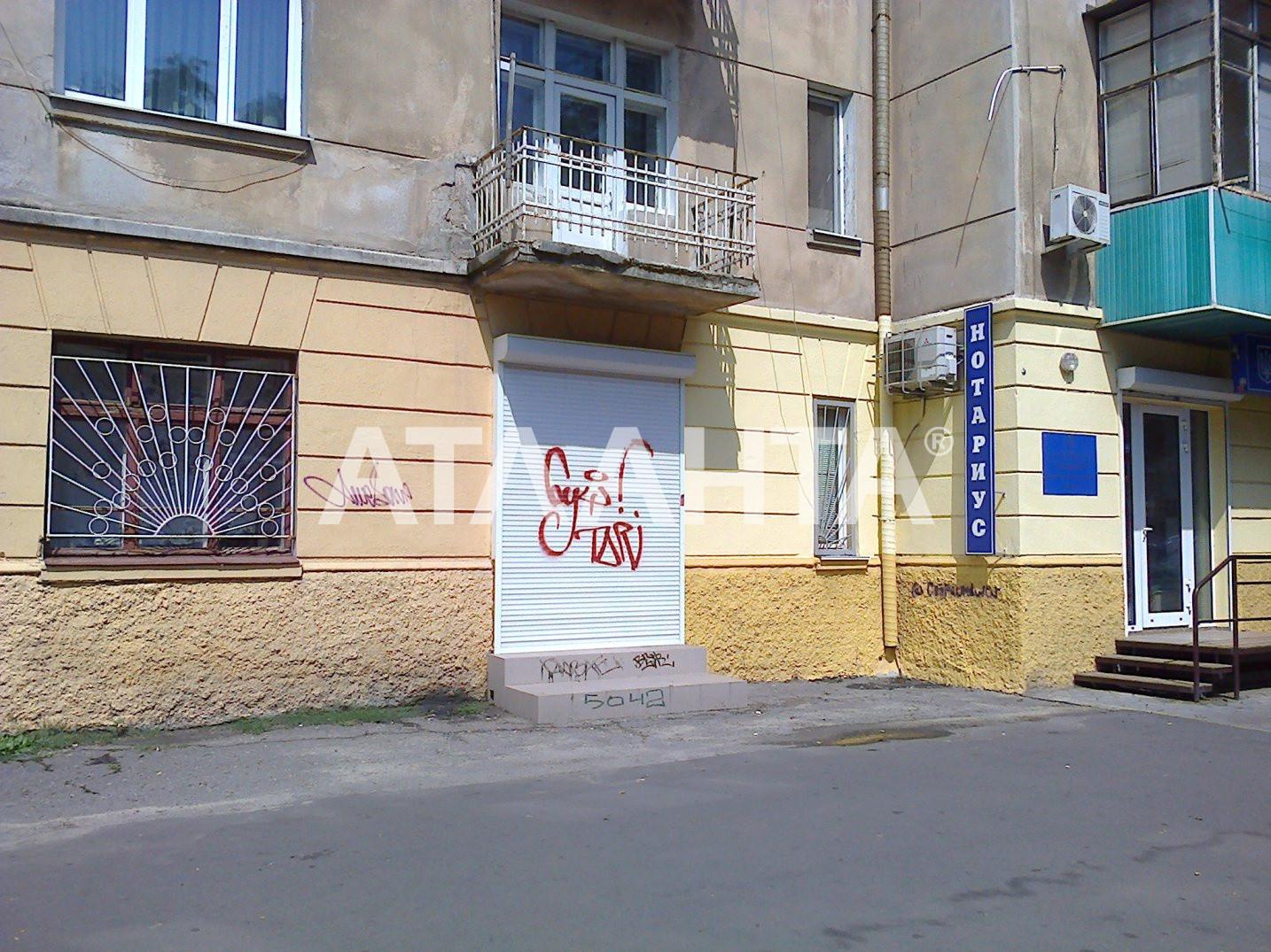 Сдается Офис на ул. Большая Арнаутская (Чкалова) — 442 у.е./мес.