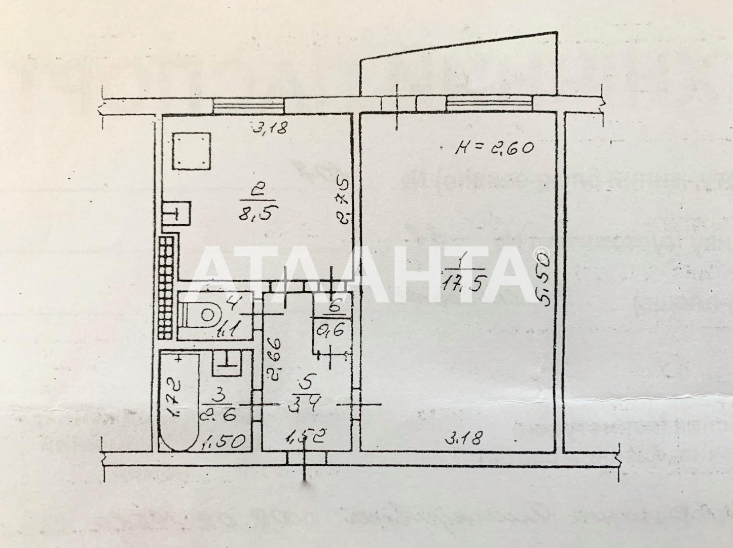 Продается 1-комнатная Квартира на ул. Балковская (Фрунзе) — 30 000 у.е. (фото №18)