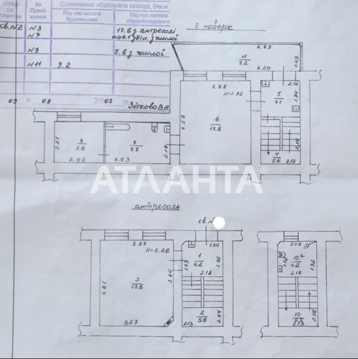 Продается 3-комнатная Квартира на ул. Дерибасовская — 63 000 у.е. (фото №9)