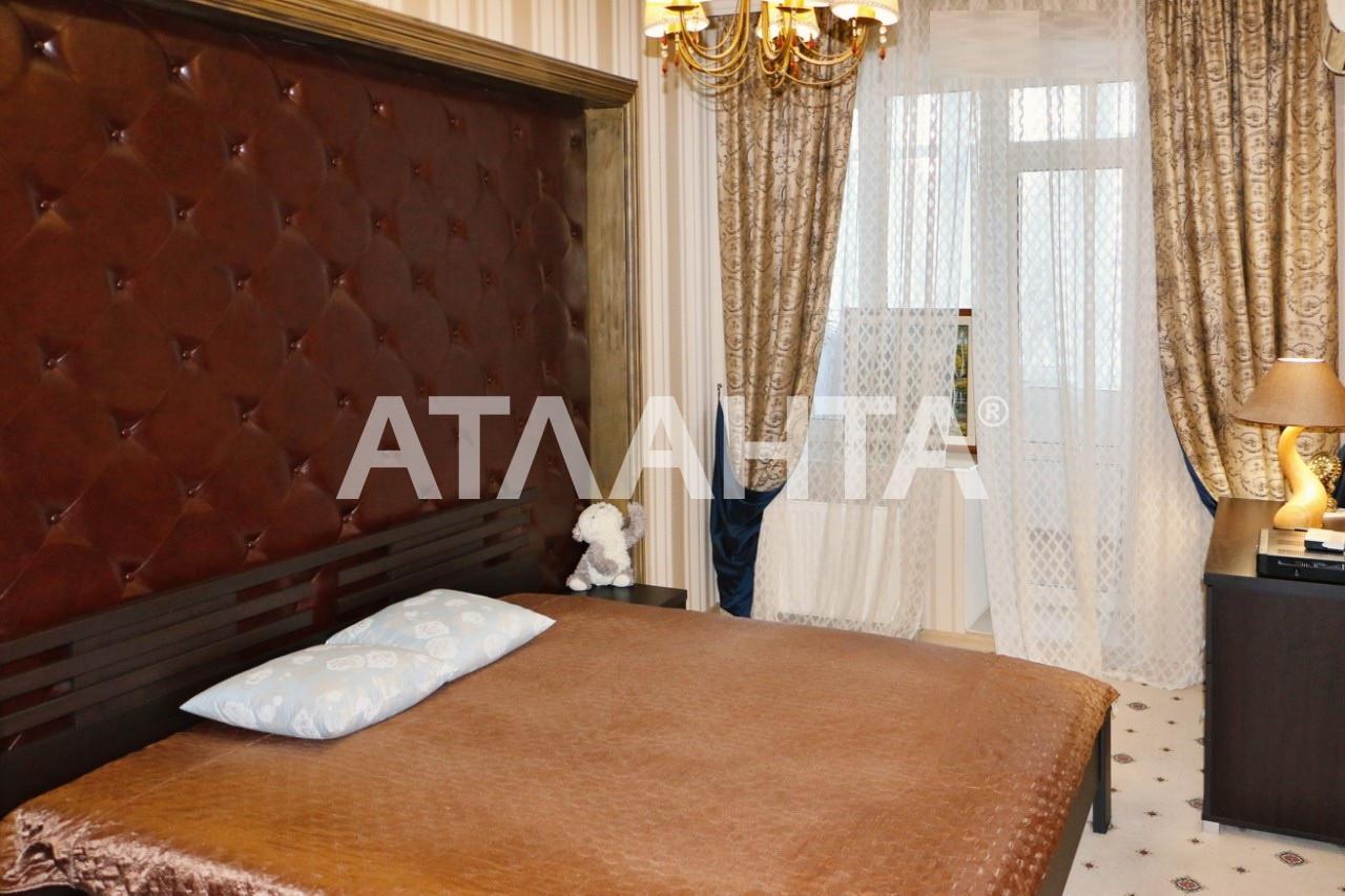 Продается 3-комнатная Квартира на ул. Фонтанская Дор. (Перекопской Дивизии) — 119 000 у.е.