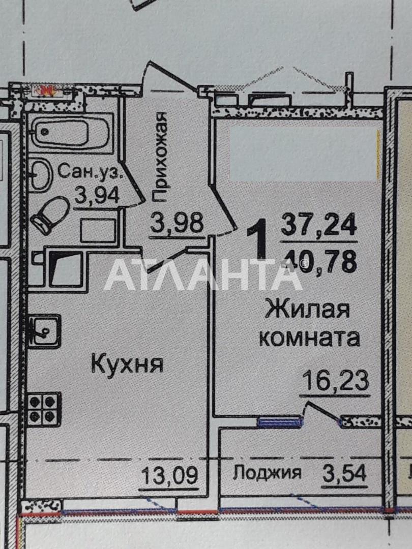 Продается 1-комнатная Квартира на ул. Жемчужная — 29 500 у.е. (фото №6)