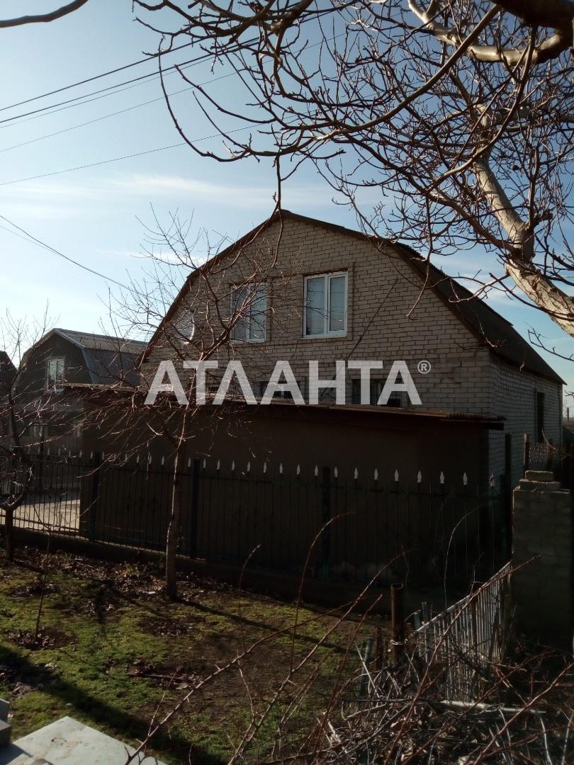 Продается Дом на ул. Новоселов — 70 000 у.е. (фото №6)