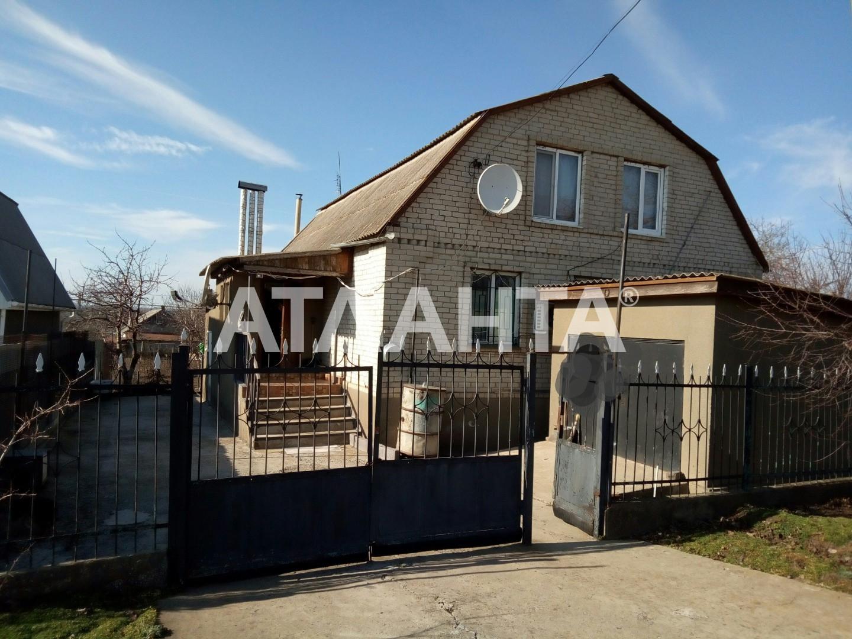 Продается Дом на ул. Новоселов — 70 000 у.е. (фото №9)