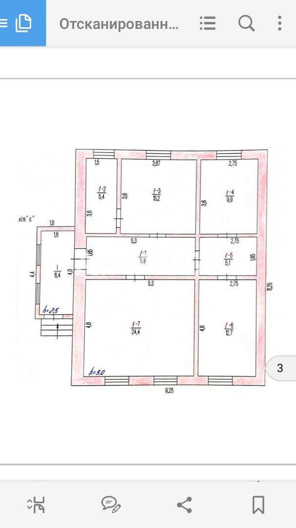 Продается Дом на ул. Новоселов — 70 000 у.е. (фото №10)
