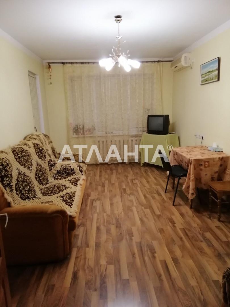 Продается 3-комнатная Квартира на ул. Балковская (Фрунзе) — 50 000 у.е.
