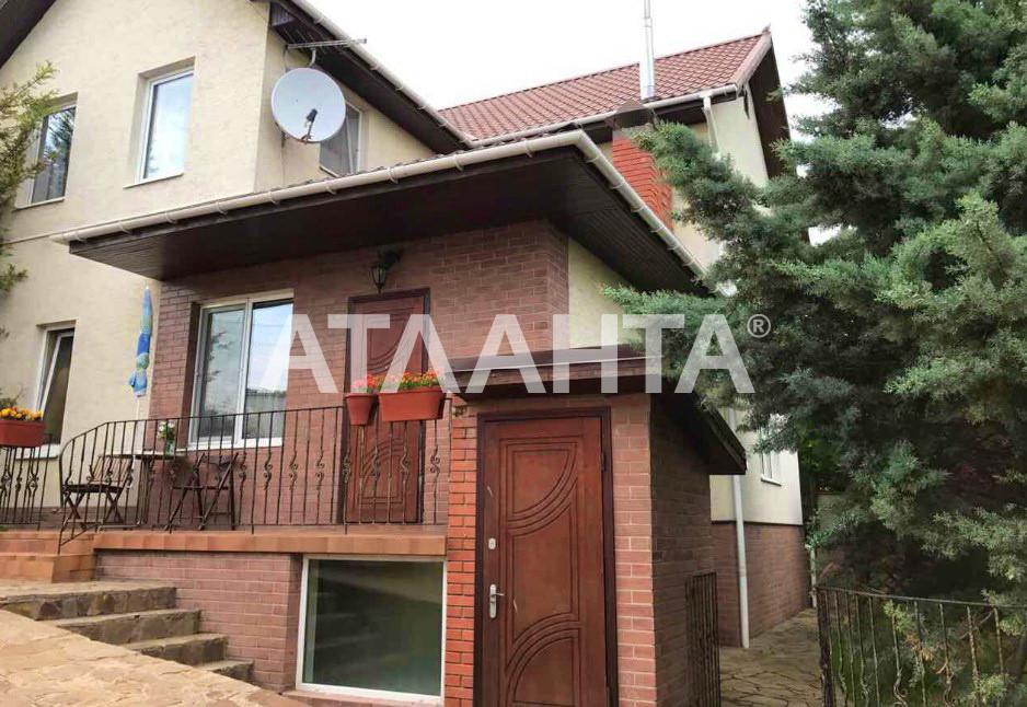 Продается Дом  — 125 000 у.е. (фото №16)