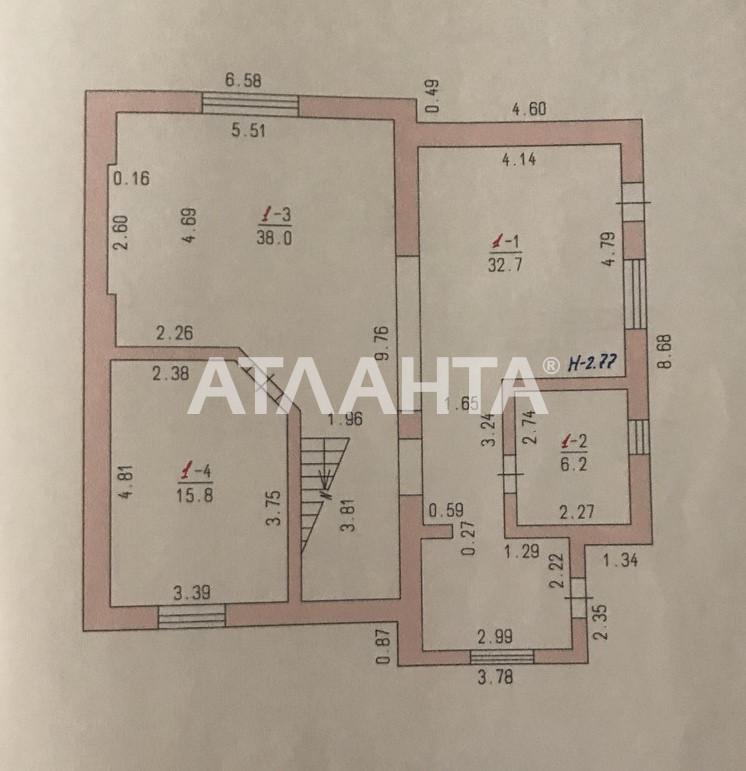 Продается Дом  — 125 000 у.е. (фото №22)