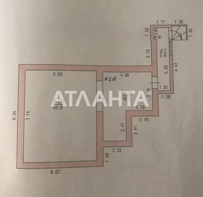 Продается Дом  — 125 000 у.е. (фото №24)