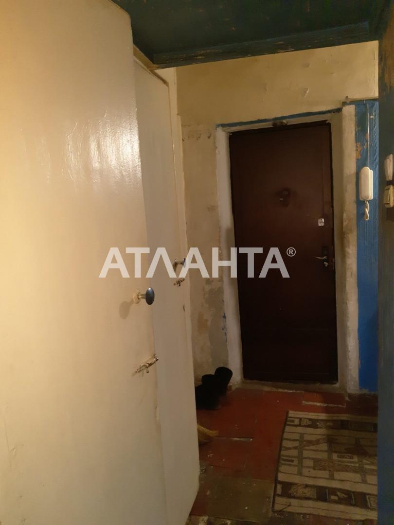 Продается 4-комнатная Квартира на ул. Ицхака Рабина — 31 000 у.е. (фото №6)